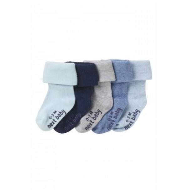 Next kojinytės 5 poros ( kod. 01747 )