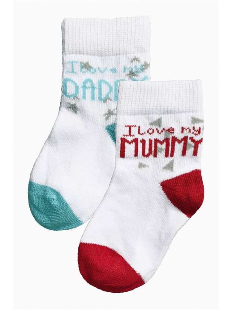 Next kojinytės 2 poros ( kod. 01418 )