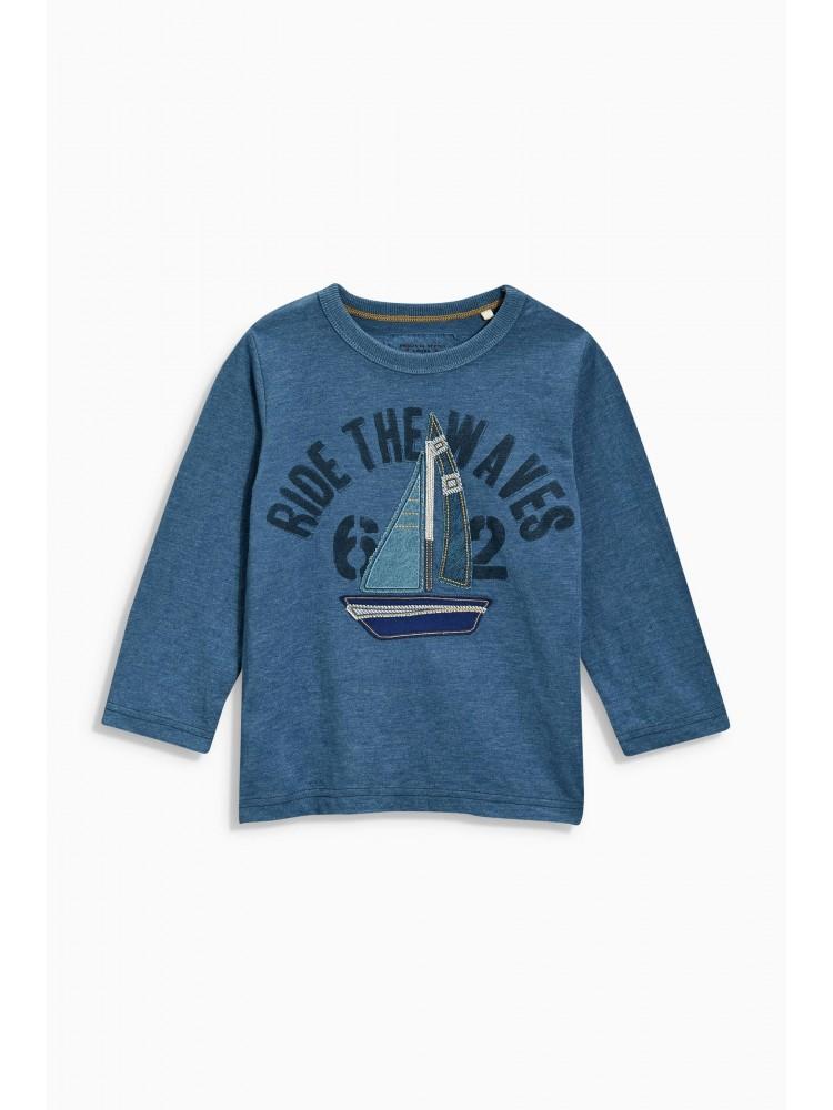 Next marškinėliai ( kod. 01480 )
