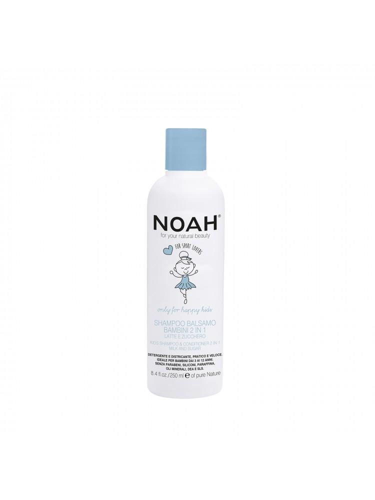 Šampūnas ir kondicionierius viename su pienu ir cukrumi vaikams, 250ml, NOAH