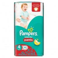 Pampers baby dry PANTS sauskelnės – kelnaitės 4 dydis ( 8 – 15 kg ) 80 vnt..
