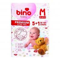 Vienkartiniai paklotai kūdikiams BINO BABY PREMIUM M 5+1vnt - 60x60cm
