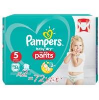 Pampers baby dry PANTS  sauskelnės – kelnaitės 5 dydis ( 12 – 17 kg ) 66 vnt.