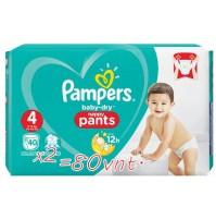 Pampers baby dry PANTS sauskelnės – kelnaitės 4 dydis ( 9 – 15 kg ) 80 vnt..
