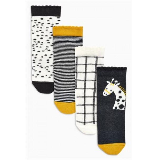 Next kojinytės 4 - poros  ( kod. 01769 )